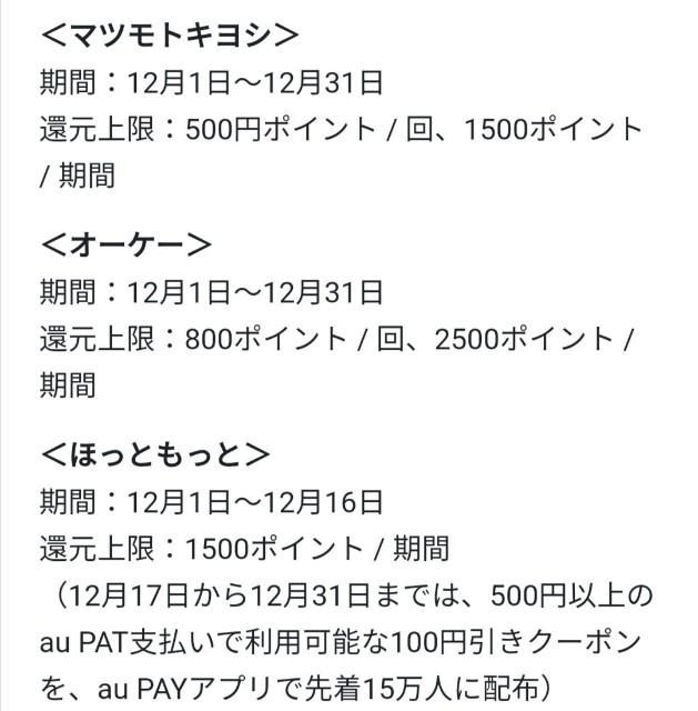 f:id:Jinseiyoyoyo:20201130213108j:image