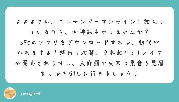 f:id:Jinseiyoyoyo:20201201165119j:image