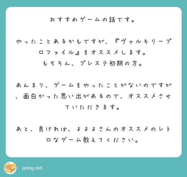 f:id:Jinseiyoyoyo:20201201165125j:image