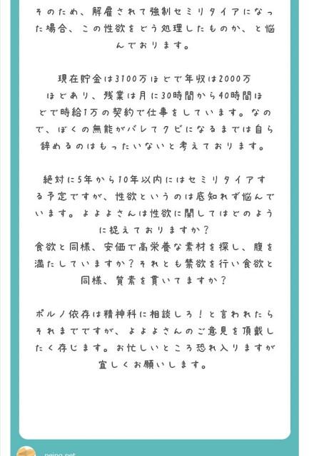 f:id:Jinseiyoyoyo:20201201170939j:image