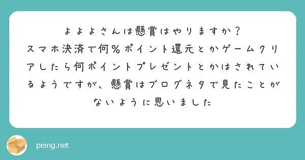 f:id:Jinseiyoyoyo:20201201185649j:image