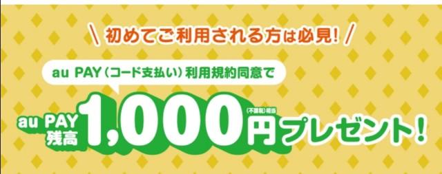 f:id:Jinseiyoyoyo:20201213002254j:image
