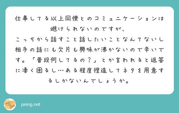 f:id:Jinseiyoyoyo:20210107134726j:image