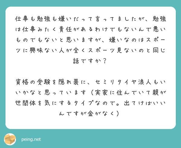 f:id:Jinseiyoyoyo:20210107144301j:image