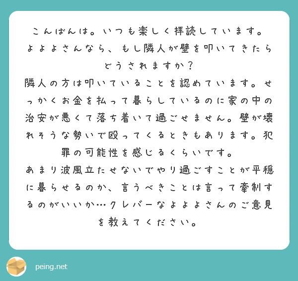f:id:Jinseiyoyoyo:20210107150911j:image
