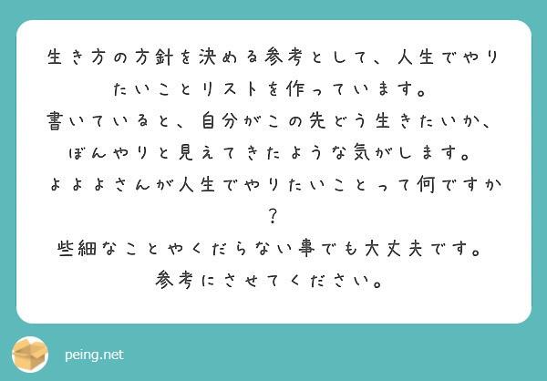 f:id:Jinseiyoyoyo:20210108031439j:image