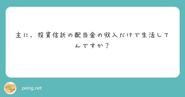 f:id:Jinseiyoyoyo:20210108034300j:image