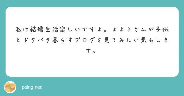 f:id:Jinseiyoyoyo:20210108170923j:image