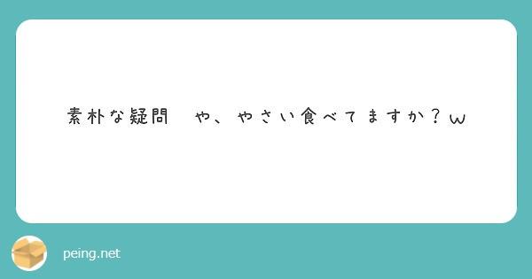 f:id:Jinseiyoyoyo:20210108172218j:image