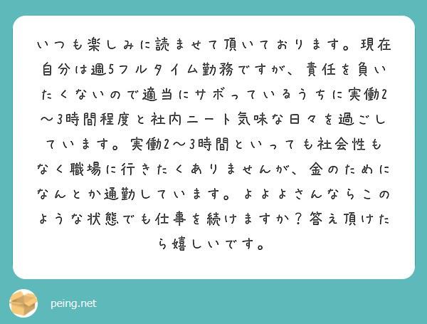 f:id:Jinseiyoyoyo:20210108173016j:image