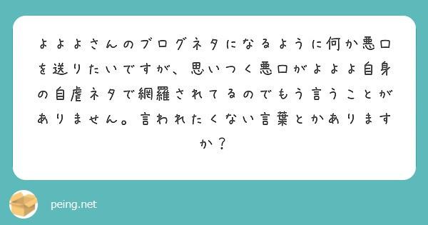 f:id:Jinseiyoyoyo:20210110144416j:image
