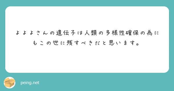 f:id:Jinseiyoyoyo:20210114154840j:image