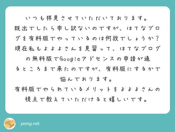 f:id:Jinseiyoyoyo:20210114162336j:image
