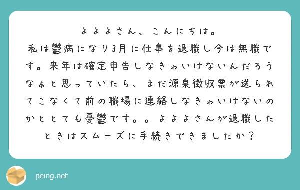 f:id:Jinseiyoyoyo:20210114164232j:image