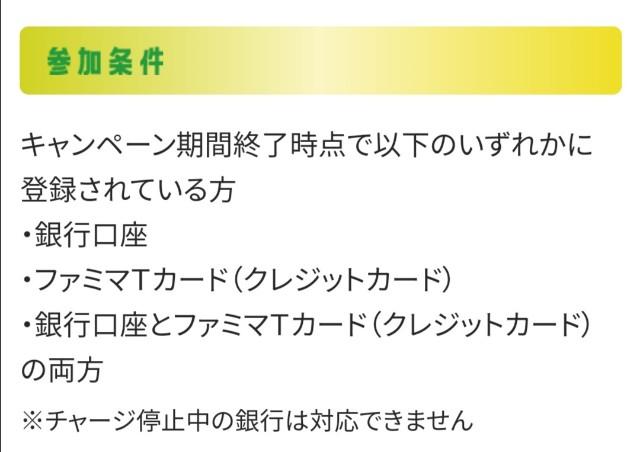 f:id:Jinseiyoyoyo:20210118175618j:image