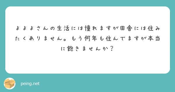 f:id:Jinseiyoyoyo:20210119041115j:image