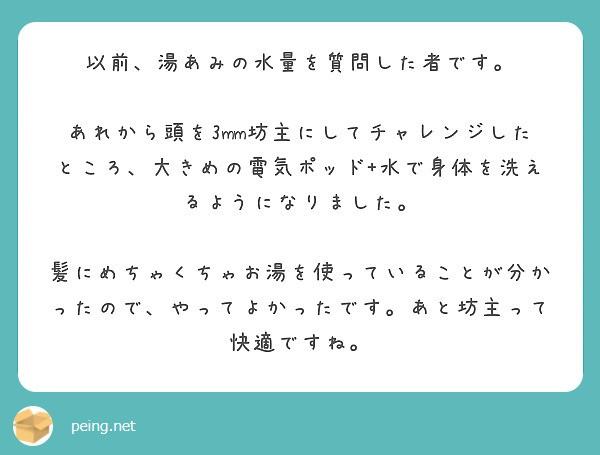 f:id:Jinseiyoyoyo:20210124175923j:image