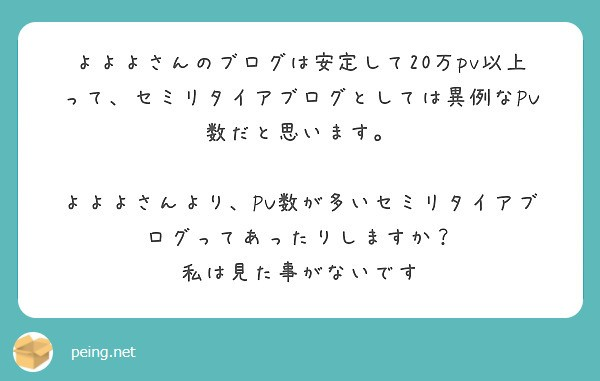 f:id:Jinseiyoyoyo:20210126144245j:image