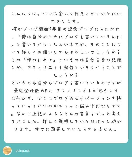 f:id:Jinseiyoyoyo:20210126144310j:image