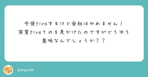 f:id:Jinseiyoyoyo:20210217184549j:image