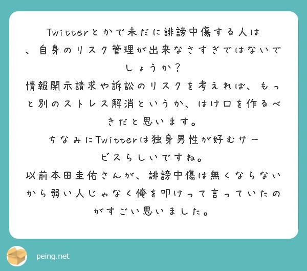 f:id:Jinseiyoyoyo:20210222231730j:image