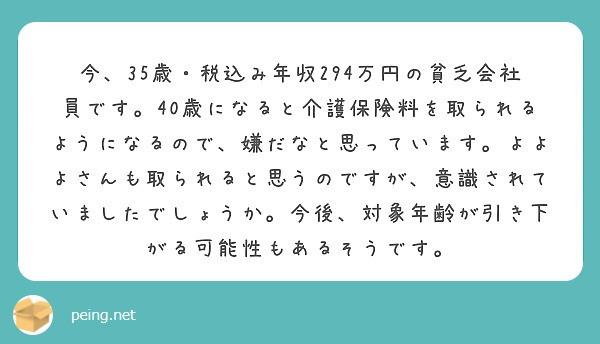 f:id:Jinseiyoyoyo:20210222233841j:image