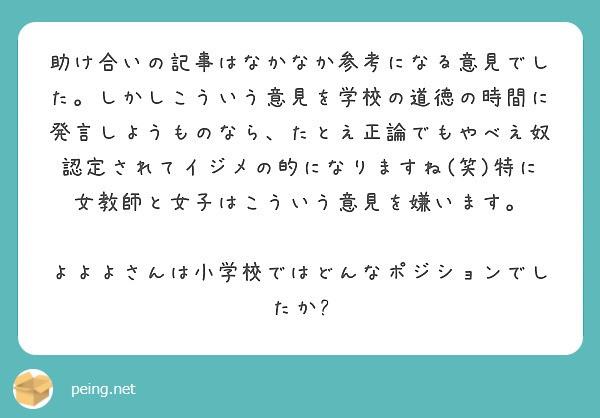 f:id:Jinseiyoyoyo:20210224182939j:image