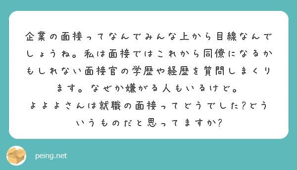 f:id:Jinseiyoyoyo:20210224185830j:image