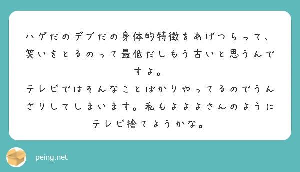 f:id:Jinseiyoyoyo:20210228052602j:image