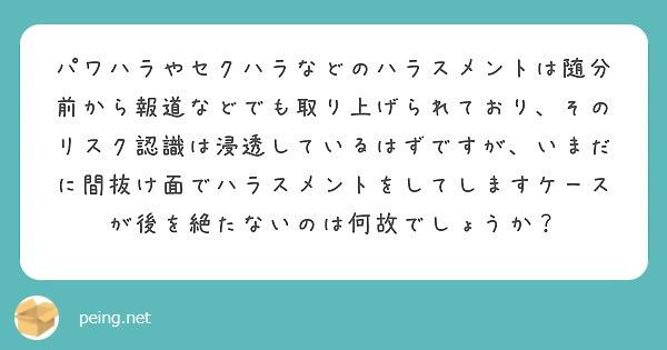 f:id:Jinseiyoyoyo:20210302180510j:image
