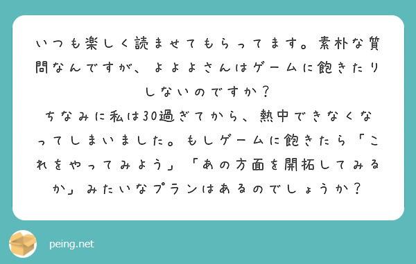 f:id:Jinseiyoyoyo:20210302184139j:image