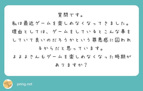 f:id:Jinseiyoyoyo:20210302185524j:image