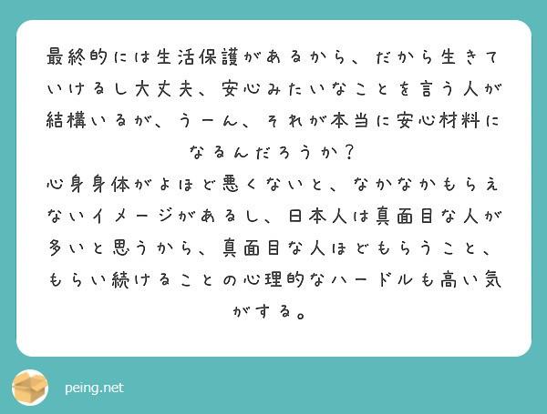 f:id:Jinseiyoyoyo:20210302232250j:image