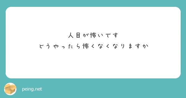 f:id:Jinseiyoyoyo:20210305203800j:image