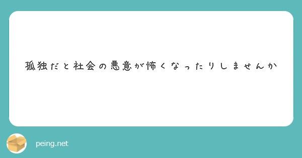 f:id:Jinseiyoyoyo:20210305205223j:image