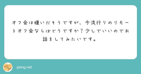 f:id:Jinseiyoyoyo:20210305211519j:image