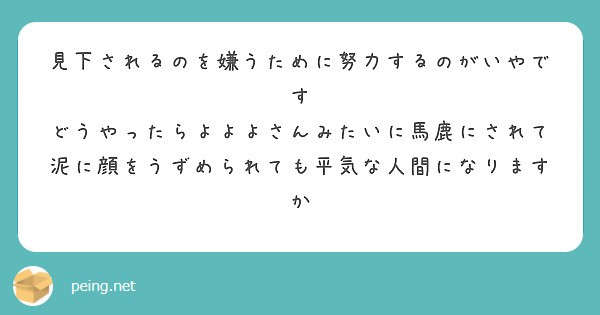 f:id:Jinseiyoyoyo:20210308181018j:image