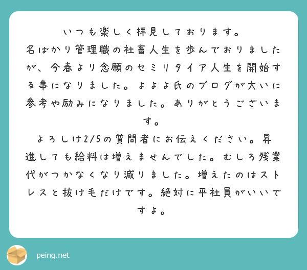 f:id:Jinseiyoyoyo:20210308182020j:image