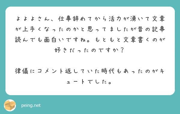 f:id:Jinseiyoyoyo:20210308182546j:image