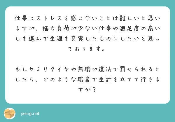 f:id:Jinseiyoyoyo:20210308183622j:image