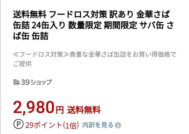 f:id:Jinseiyoyoyo:20210321121631j:image