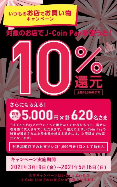 f:id:Jinseiyoyoyo:20210401151231j:image