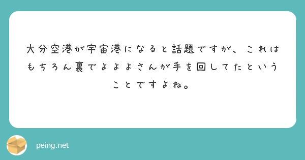 f:id:Jinseiyoyoyo:20210411160432j:image
