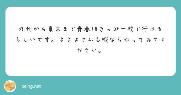 f:id:Jinseiyoyoyo:20210411160442j:image