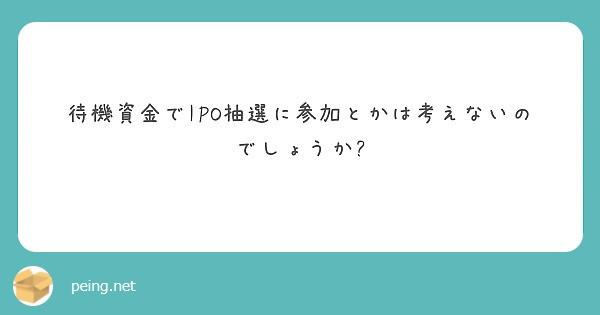 f:id:Jinseiyoyoyo:20210411162527j:image