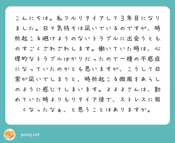f:id:Jinseiyoyoyo:20210414075125j:image