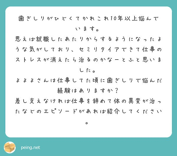 f:id:Jinseiyoyoyo:20210414081309j:image