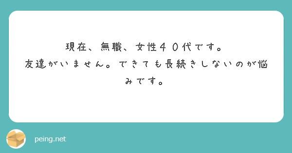f:id:Jinseiyoyoyo:20210418135538j:image