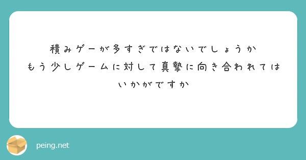 f:id:Jinseiyoyoyo:20210418142613j:image