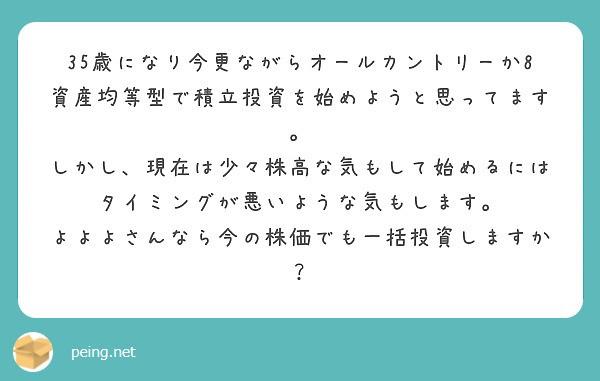 f:id:Jinseiyoyoyo:20210418143649j:image